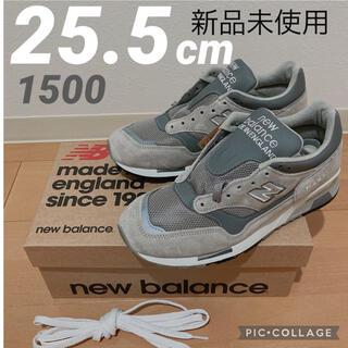 New Balance - ニューバランス グレー M1500PGL M1500 25.5