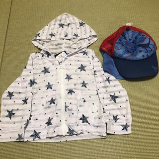 ニシマツヤ(西松屋)の西松屋 薄手パーカー、帽子セット! 新品未使用タグ付き(ジャケット/上着)