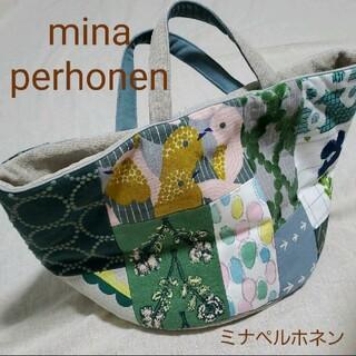 mina perhonen - 新品タグ付き❗ ミナペルホネン bucket bag
