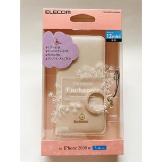 エレコム(ELECOM)のiPhone 12 mini スマホケース(iPhoneケース)