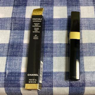 シャネル(CHANEL)のシャネル イニミタブル ウォータープルーフ 67(マスカラ)