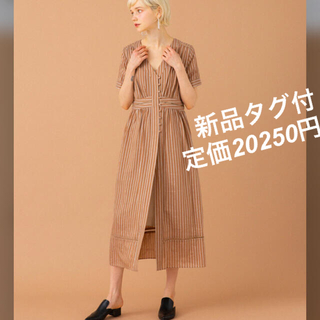 STUDIOUS - 新品タグ付 UNITED TOKYO ストライプシャツワンピース