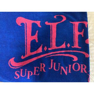 スーパージュニア(SUPER JUNIOR)のSUPER JUNIOR タオル ファンクラブ(アイドルグッズ)
