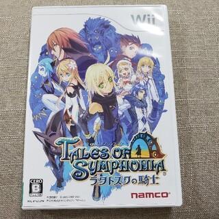 ウィー(Wii)の【Wii】テイルズ オブ シンフォニア -ラタトスクの騎士- Wii(家庭用ゲームソフト)