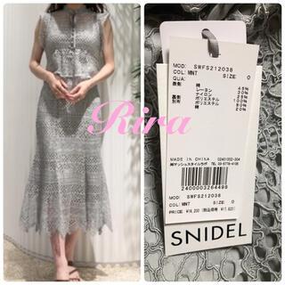 snidel - 新作新品🌷スナイデル ヘムフレアレーススカート