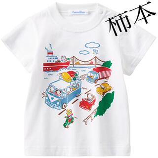 familiar - 新品‼️現行品‼️   familiar  お話しTシャツ size 110cm