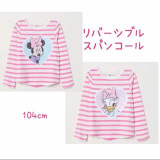 H&M - セール キッズ ロンt 104 100 ディズニー 女の子 ミニー スパンコール