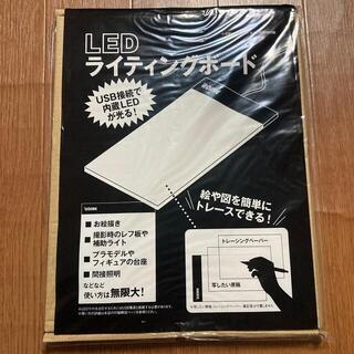 LEDライティングボード(その他)