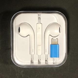 アイフォーン(iPhone)のiPhone イヤホン ライトニングケーブル Bluetooth(ヘッドフォン/イヤフォン)