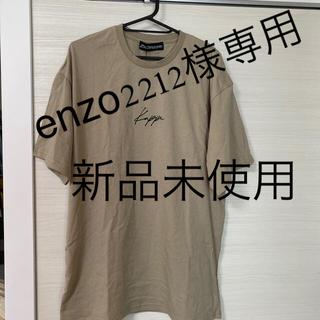 カッパ(Kappa)のkappa (Tシャツ/カットソー(半袖/袖なし))