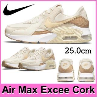NIKE - 25.0cm NIKE WMNS AIR MAX EXCEE CORK