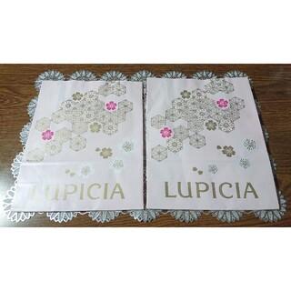 ルピシア(LUPICIA)の【未使用】ルピシア ショップ袋 2枚 セット(ショップ袋)