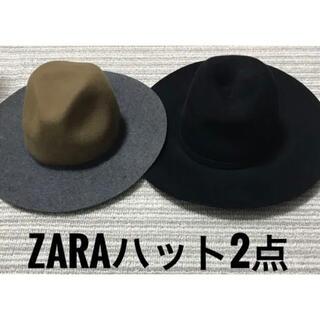ZARA - ZARA ウールハット 2点セット
