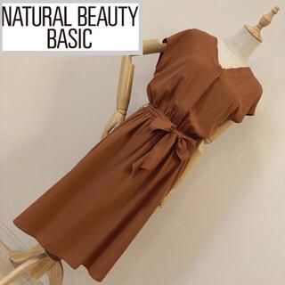 NATURAL BEAUTY BASIC - ナチュラルビューティベーシック Vネックスキッパーワンピース ブラウン