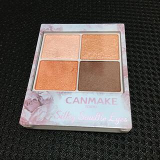 CANMAKE - キャンメイク シルキースフレアイズ 07 ネクタリンオレンジ アイシャドウ