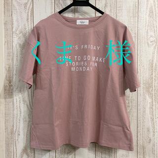 ディーホリック(dholic)の〜*******浅紫色・ホワイト・鳥の子色プリント半袖Tシャツ*******〜(Tシャツ(半袖/袖なし))