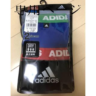 アディダス(adidas)の新品 アディダス  パンツ 150センチ(パンツ/スパッツ)