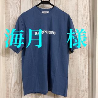 〜*******深縹・ハイドレンジアブルー・プリント半袖Tシャツ*******〜