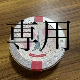 ルピシア(LUPICIA)の東京タワー&ルピシアコラボ ルイボスティー(茶)