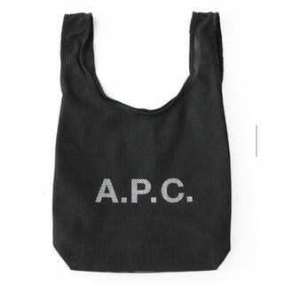 アーペーセー(A.P.C)のA.P.C.(アーペーセー) Rebound ショッピングバッグ(エコバッグ)