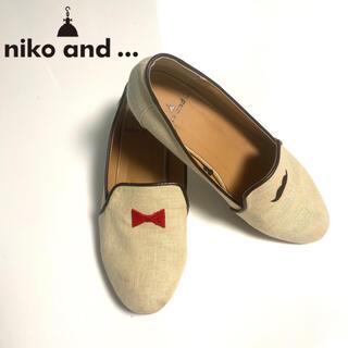 ニコアンド(niko and...)のniko and... ニコアンド 23 パンプス 麻 リボン 髭 シューズ 靴(ハイヒール/パンプス)