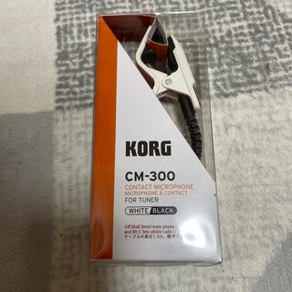 コルグ(KORG)のKORG  CM-300(その他)