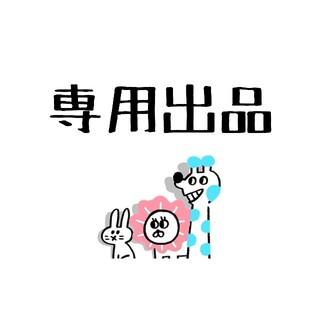 【専用】み10 / 青10 / PDF 8(パック/フェイスマスク)