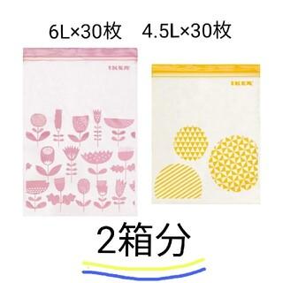イケア(IKEA)のIKEA イケア ジップロック フリーザーバッグ 大サイズ 2箱分(収納/キッチン雑貨)
