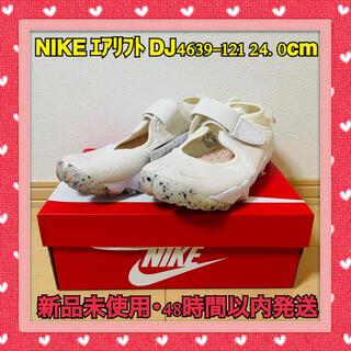 NIKE - NIKE WMNS AIR RIFT ナイキ エアリフト DJ4639-121