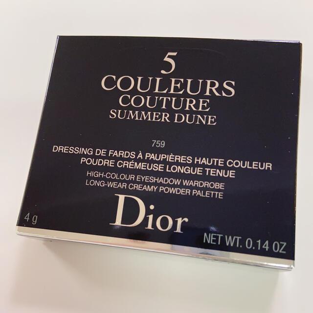 Dior(ディオール)の新品 サンククルールクチュール759DUNE デューン コスメ/美容のベースメイク/化粧品(アイシャドウ)の商品写真