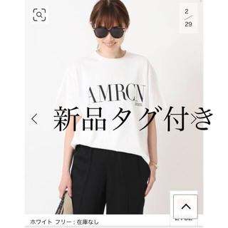 DEUXIEME CLASSE - 新品タグ付き AMERICANA/アメリカーナ AMRCN Tシャツ