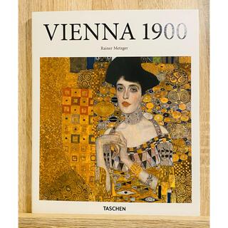 モマ(MOMA)の★特別価格★ミュージアムアートブック 建築作品集 画集 1900年頃ウィーン(アート/エンタメ)