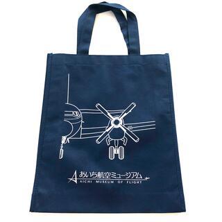 愛知県航空ミュージアムトートバッグ(航空機)
