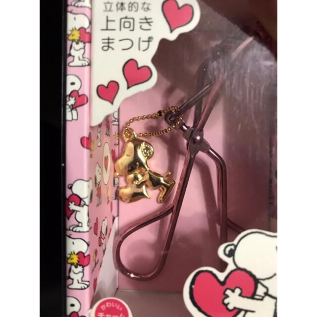 PEANUTS(ピーナッツ)の新品 スヌーピー ビューラー コスメ/美容のメイク道具/ケアグッズ(ビューラー・カーラー)の商品写真