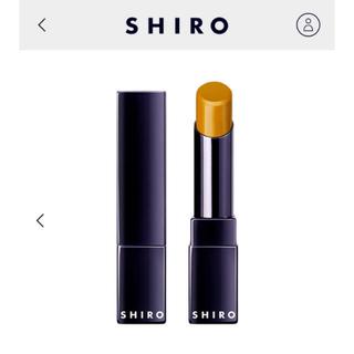 シロ(shiro)のSHIRO ジンジャーリップカラープライマー サフランイエロー(リップケア/リップクリーム)