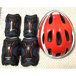 自転車用ヘルメット(58〜60cm)&肘・膝サポーター【子供用】(ヘルメット/シールド)