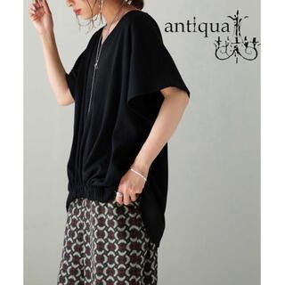 antiqua - 【完売品】antiqua バッグベルトトップス