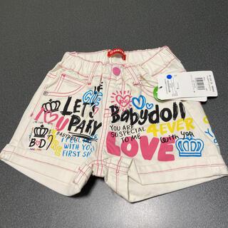 ベビードール(BABYDOLL)のベビードール☆ショートパンツ(パンツ/スパッツ)