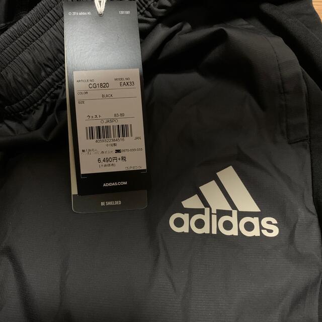 adidas(アディダス)のアディダス パンツ タグ付き新品 メンズのパンツ(その他)の商品写真