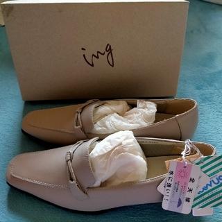 イング(ing)のing婦人靴(ローファー/革靴)