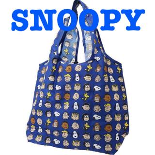 SNOOPY - SNOOPY スヌーピー エコバッグ ショッピングバック 買い物バッグ