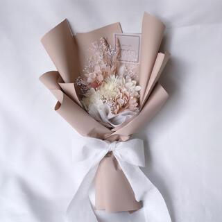 ピンクベージュ系 ドライフラワー ラッピングブーケ 花束 ブーケ ギフト プリザ(ドライフラワー)