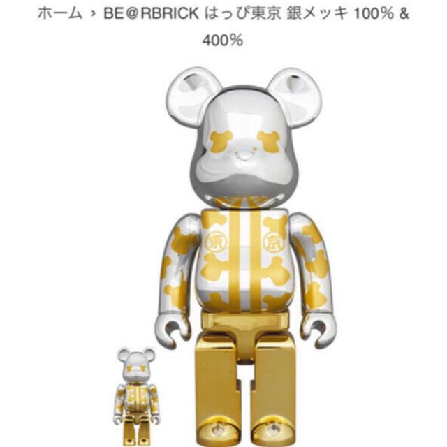 MEDICOM TOY(メディコムトイ)のBE@RBRICK はっぴ東京 銀メッキ 100%&400% エンタメ/ホビーのフィギュア(その他)の商品写真