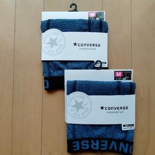 コンバース(CONVERSE)のCONVERSE コンバース ボクサーパンツ M 2セット(ボクサーパンツ)