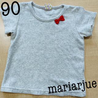 【マリアージュ】半袖 Tシャツ 90cm