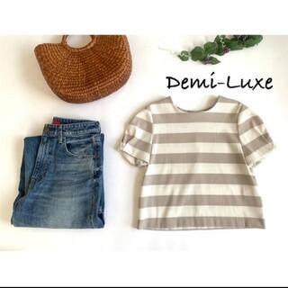 デミルクスビームス(Demi-Luxe BEAMS)のデミルクスビームス  カットソー(カットソー(半袖/袖なし))