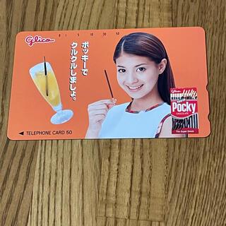 テレフォンカード非売品 吉川ひなの(その他)
