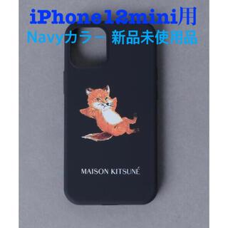 MAISON KITSUNE' - ネイティユニオン×メゾンキツネ iPhone 12mini ネイビー 新品未使用