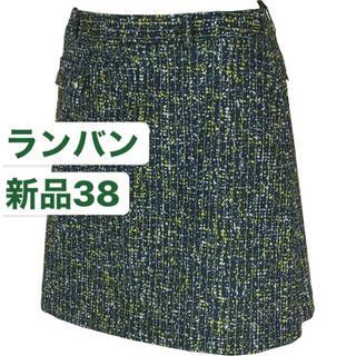 ランバン(LANVIN)の新品38  ランバン スポール LANVIN SPORT スカート(ウエア)