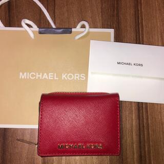 Michael Kors - MICHAEL KORS マイケルコース 財布